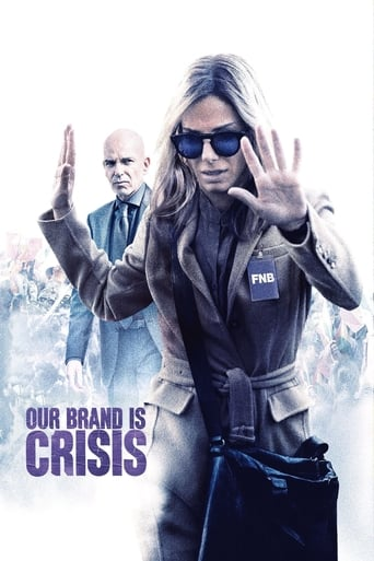 Poster of Our Brand Is Crisis