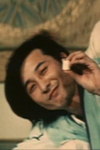 Image of Hosuke Fukuchi