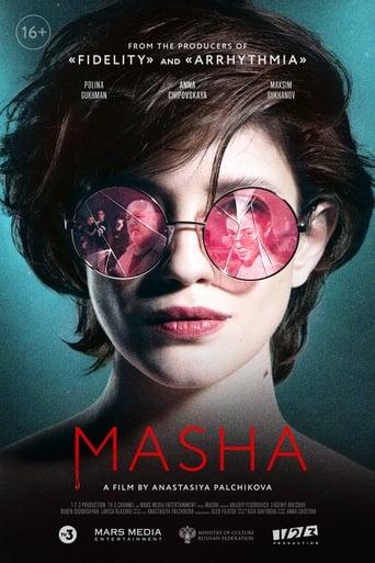 Poster of Masha