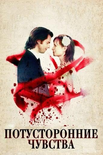Poster of Art = (Love)²