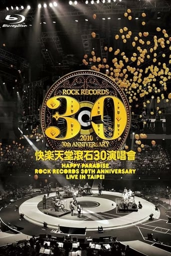 Poster of Happy Paradise Rock Records 30th Anniversary Live In Taipei