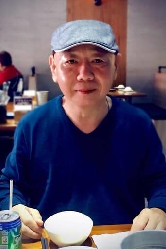 Image of Gu Bao-Ming