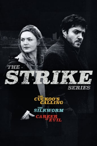 Poster of Strike