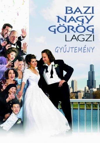 My Big Fat Greek Wedding Collection