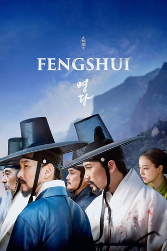 Poster of Feng Shui