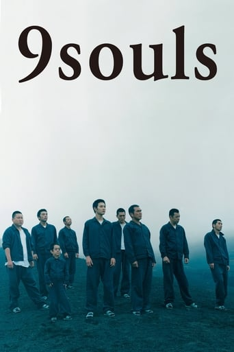Poster of 9 Souls