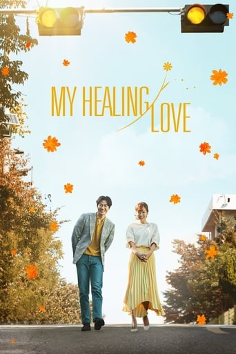 Poster of My Healing Love