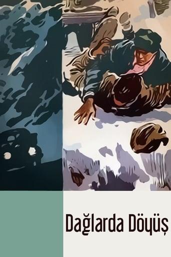 Poster of Dağlarda Döyüş