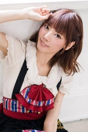 Image of Waka Kirishima