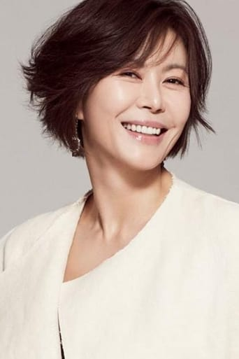 Image of Jin Hee-kyung