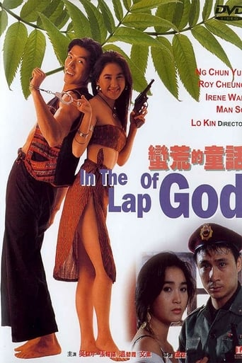 Poster of In the Lap of God