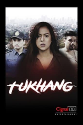 Poster of Tukhang