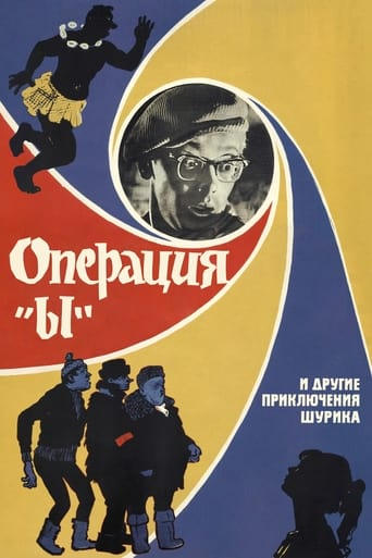 Poster of Operation Y and Other Shurik's Adventures