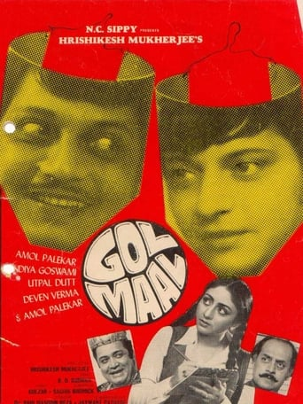 Poster of Gol Maal