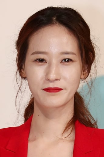 Image of Rie Young-zin