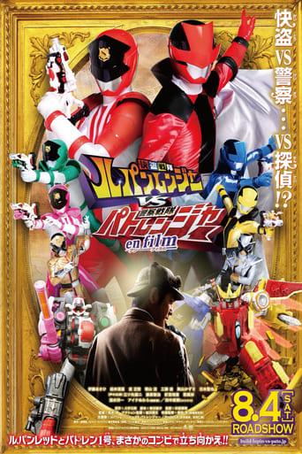 Poster of Kaito Sentai Lupinranger VS Keisatsu Sentai Patranger en film