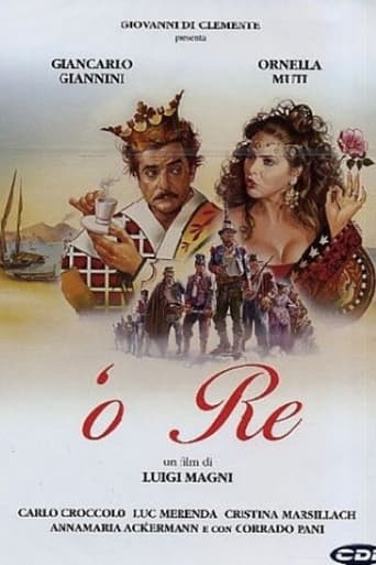 Poster of 'o Re