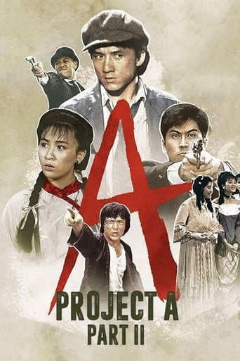 Poster of Project A: Part II