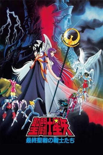 Poster of Saint Seiya: Warriors of the Final Holy Battle