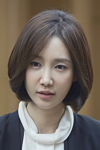 Image of Oh Yeon-ah
