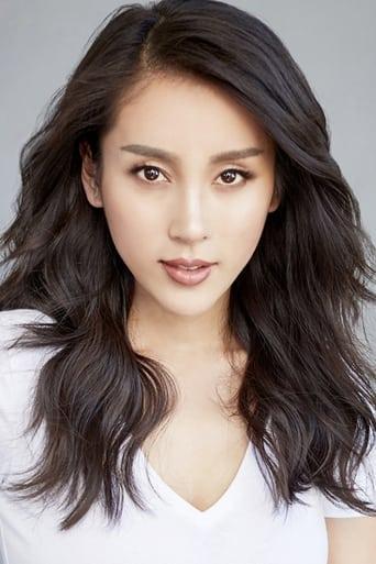 Image of Jane Wu