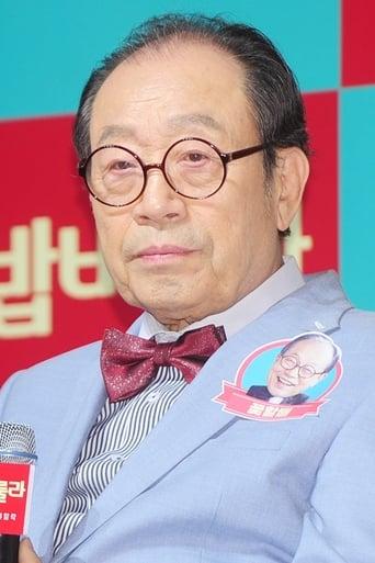 Image of Shin Goo
