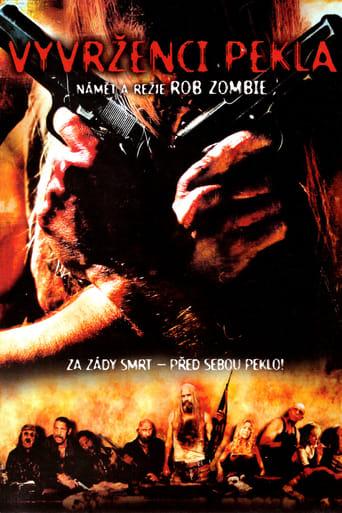 Poster of Vyvrženci pekla