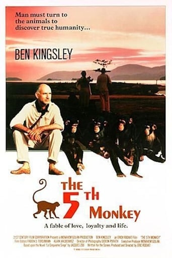 Poster of The Fifth Monkey