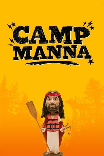 Poster of Camp Manna