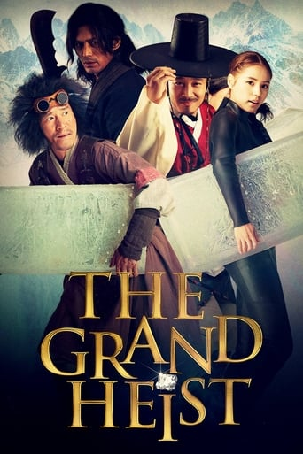 Poster of The Grand Heist
