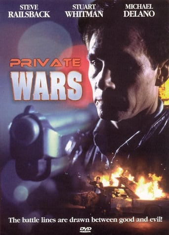 Poster of Private Wars