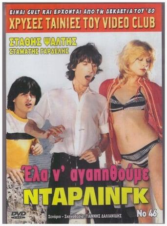 Poster of Darling, Let's Get Loved