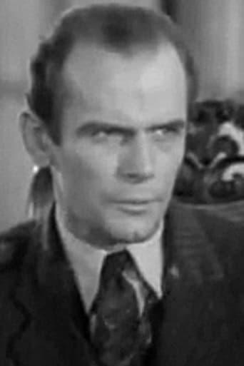 Image of George Lynn