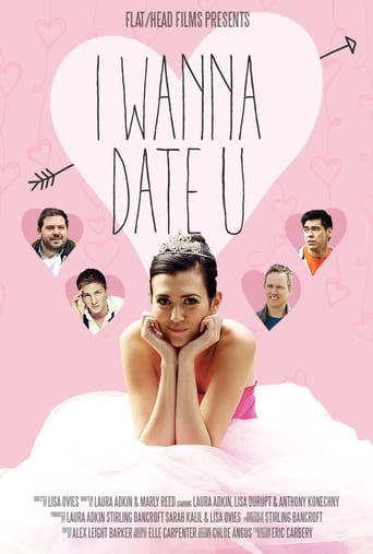 Poster of I Wanna Date U