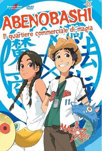 Poster of Magical Shopping Arcade Abenobashi
