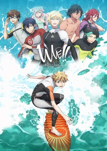 Poster of WAVE!! -Let's go surfing!!-