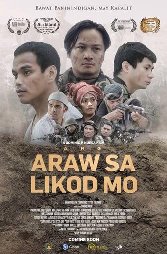 Poster of Ang Araw sa Likod Mo