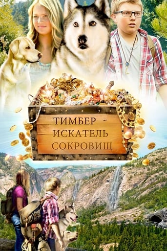 Poster of Timber the Treasure Dog