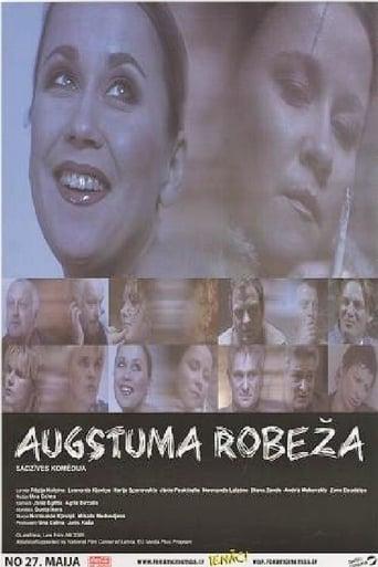 Poster of Maximum Headroom
