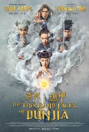 Poster of The Thousand Faces of Dunjia