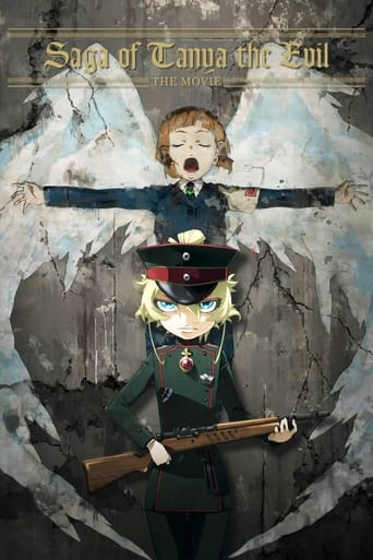 Poster of Saga of Tanya the Evil: The Movie