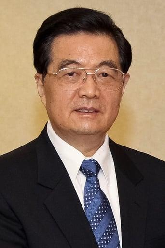 Image of Hu Jintao