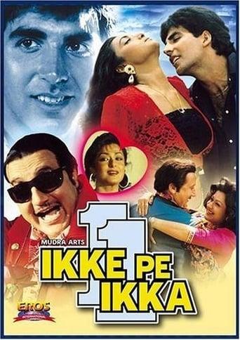 Poster of Ikke Pe Ikka