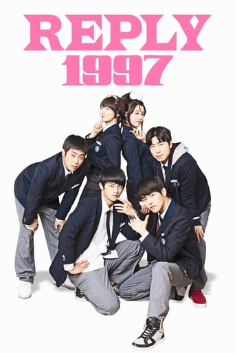 Poster of Reply 1997