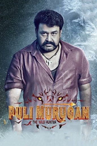 Poster of Pulimurugan