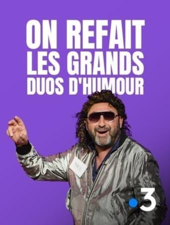 Poster of On refait les grands duos d'humour