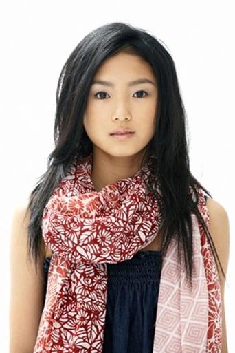 Image of Erina Mizuno