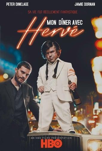 Poster of Mon Dîner Avec Hervé