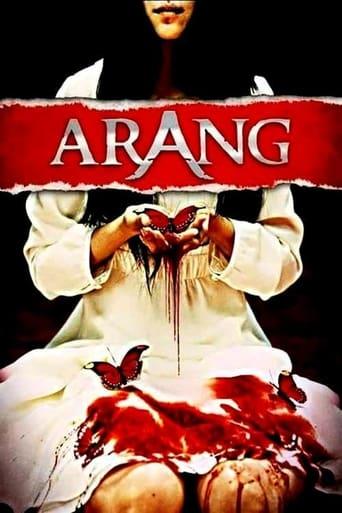 Poster of Arang