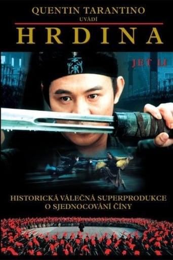 Poster of Hrdina